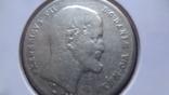 1 риксбандалер 30 шиллингов 1851 Дания серебро Холдер 192, фото №7