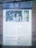 Видео кассета звёздные войны США 1982:год, фото №3