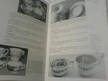 British Tea and Coffee Cups 1745-1940, фото №3