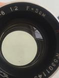Обьектив Юпитер-8,ранний 1953г., фото №10