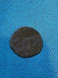 Людовик угорський 0.4 гр, фото №2