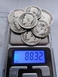 Монеты Николая 2 (серебро) 7 шт, фото №2