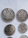 Монеты Николая 2 (серебро) 7 шт, фото №4