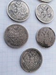 Монеты Николая 2 (серебро) 7 шт, фото №5