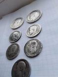Монеты Николая 2 (серебро) 7 шт, фото №8