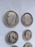 Монеты Николая 2 (серебро) 7 шт, фото №10