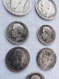 Монеты Николая 2 (серебро) 7 шт, фото №12