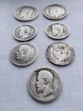 Монеты Николая 2 (серебро) 7 шт, фото №13