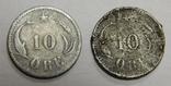2 монеты по 10 оре, Дания, фото №2