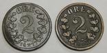 2 монеты по 2 оре, Норвегии, фото №2