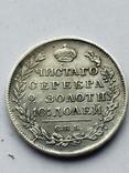 Монета полтина, фото №2