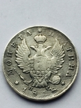 Монета полтина, фото №3