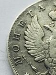 Монета полтина, фото №4