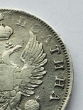 Монета полтина, фото №6