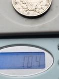 Монета полтина, фото №12