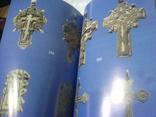 Нательние Крести Самари-богородицкой крепости, фото №4