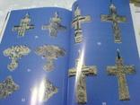 Нательние Крести Самари-богородицкой крепости, фото №5
