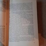 Дезинфекция Дезинсекция и Дератизация 1956р., фото №5
