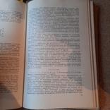 Дезинфекция Дезинсекция и Дератизация 1956р., фото №7