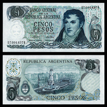 Аргентина, 5 песо 1974-1979 года (0921-2), фото №2