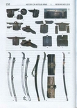 Історія давньої зброї. Дослідження 2016: Том 1- ІІ, фото №4