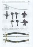 Історія давньої зброї. Дослідження 2016: Том 1- ІІ, фото №7