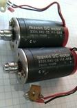 Maxson DS motor, фото №2