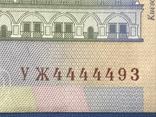 500 гривень УЖ 4444493, фото №3