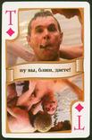 Игральные карты Охотничьи, фото №2