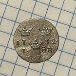 1 ере 1732 Швеция, фото №4