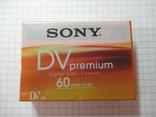 Кассета SONY DV premium, фото №2