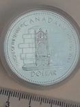 1 доллар, Канада, 1977 г., 25 лет вступлению на престол Елизаветы II, серебро, фото №4