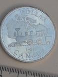 1 доллар, Канада, 1981 год, 100 лет Трансконтинентальной железной дороге, серебро, фото №3