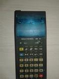 """Радянський мікрокалькулятор """"Електроніка МК 61""""., фото №2"""