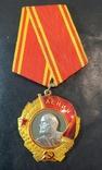 Орден Ленина. золото 950, платина., фото №3