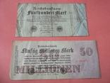 29 банкнот Германии. Довоенные., фото №3