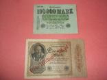 29 банкнот Германии. Довоенные., фото №7