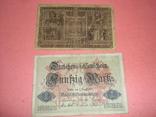 29 банкнот Германии. Довоенные., фото №10