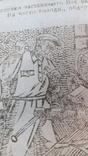 Агітка УПА дереворит, фото №8