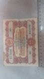 100, 50, 25, 10 рублів 1956р, фото №4
