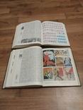 Украинский советский энциклопедический словарь -2 тома, фото №6