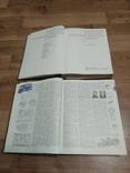 Украинский советский энциклопедический словарь -2 тома, фото №11