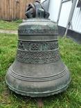 Великий церковний дзвін, фото №2