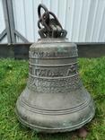 Великий церковний дзвін, фото №3