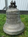 Великий церковний дзвін, фото №4