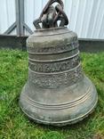 Великий церковний дзвін, фото №5
