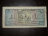 Греция 1000 1926, фото №3