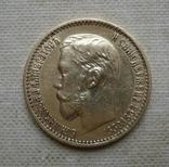 5 рублей 1898, фото №2