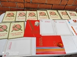 ВЛКСМ чистый бланк, Агитация, история организации в плакатах., фото №4