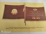 ВЛКСМ чистый бланк, Агитация, история организации в плакатах., фото №9